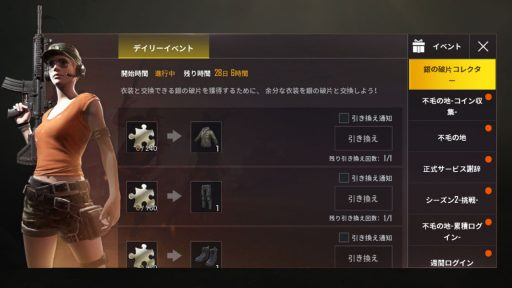 Screenshot_20180519-023156