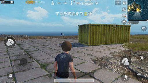 Screenshot_20180519-023826