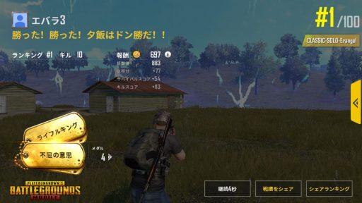 Screenshot_20180519-030759