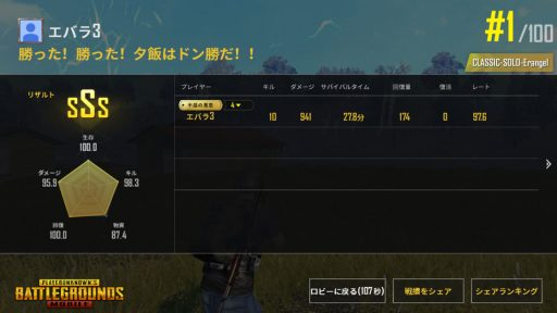 Screenshot_20180519-030805