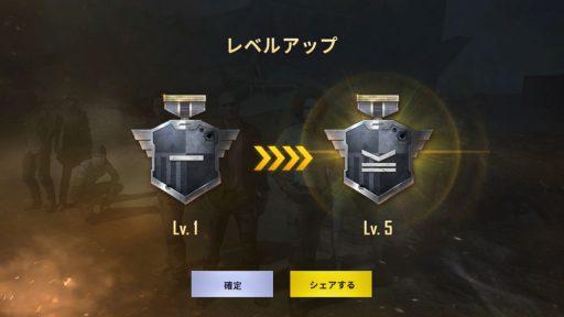 Screenshot_20180519-030816