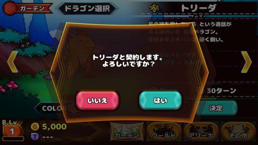 Screenshot_20180520-161021