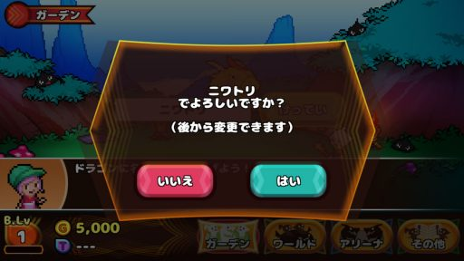 Screenshot_20180520-161045