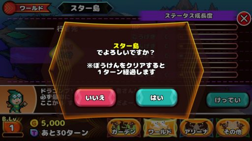 Screenshot_20180520-161155