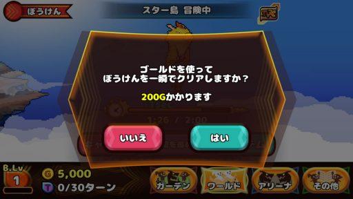 Screenshot_20180520-161234