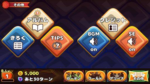 Screenshot_20180520-161343