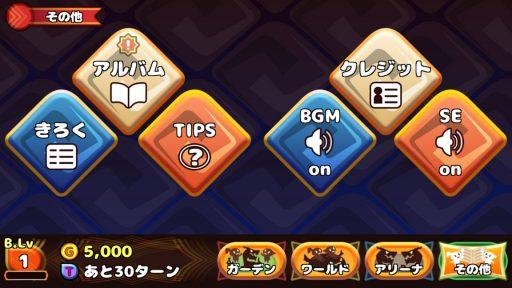 Screenshot_20180520-161522