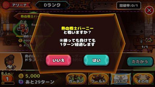Screenshot_20180520-161633