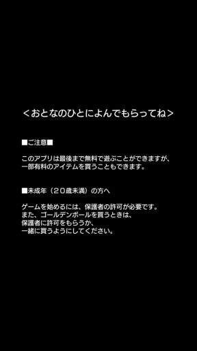 Screenshot_20180524-013408