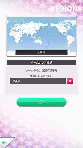 Screenshot_20180524-013800