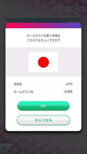 Screenshot_20180524-013816