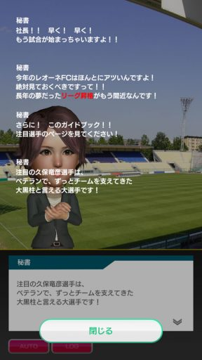 Screenshot_20180524-013837
