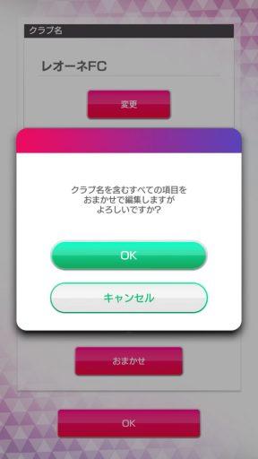 Screenshot_20180526-093044