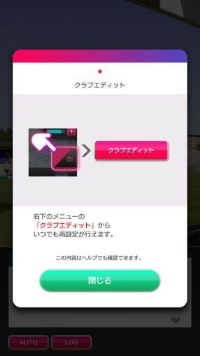 Screenshot_20180526-093108
