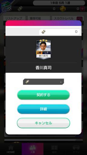 Screenshot_20180526-093151