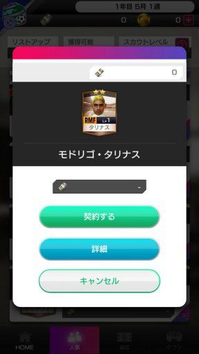 Screenshot_20180526-093236