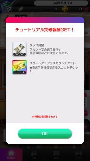 Screenshot_20180526-093523