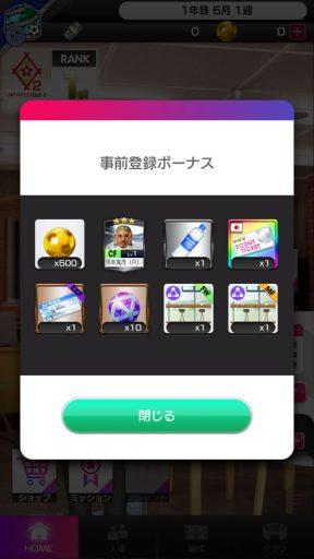 Screenshot_20180526-093528