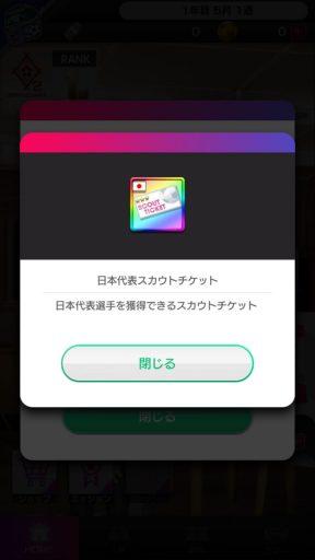 Screenshot_20180526-093531