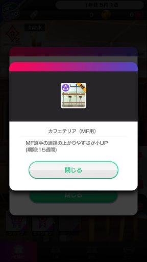 Screenshot_20180526-093535