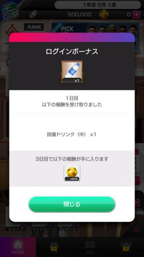Screenshot_20180526-093550
