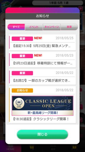Screenshot_20180526-093554