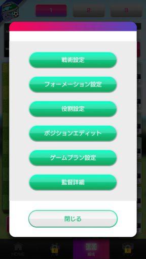 Screenshot_20180526-093714