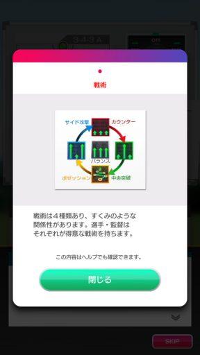 Screenshot_20180526-093728