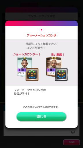Screenshot_20180526-093754