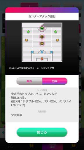 Screenshot_20180526-093800