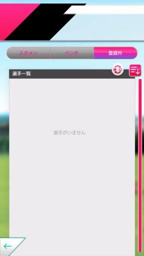 Screenshot_20180526-093829