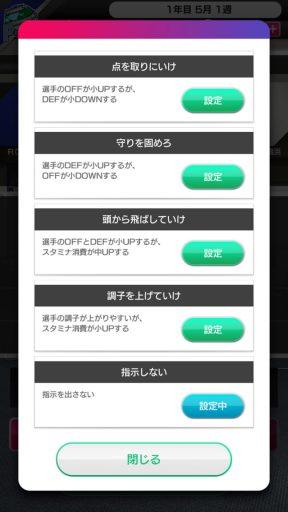 Screenshot_20180526-093925