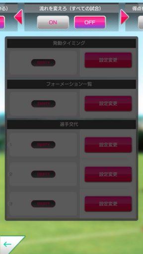 Screenshot_20180526-094116