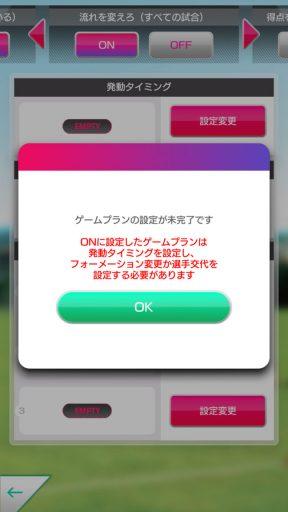 Screenshot_20180526-094127