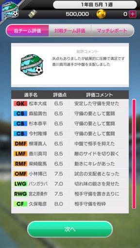 Screenshot_20180526-094247