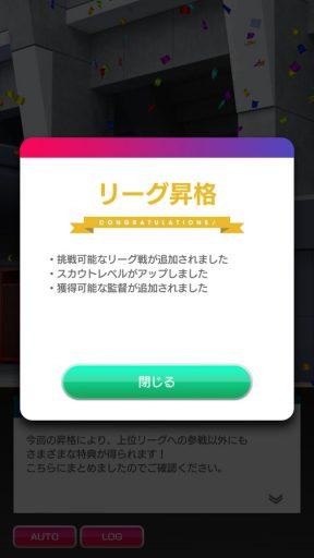 Screenshot_20180526-094759