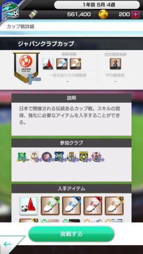Screenshot_20180526-094835