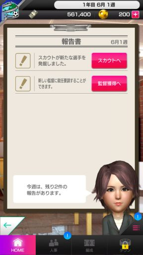 Screenshot_20180526-095312