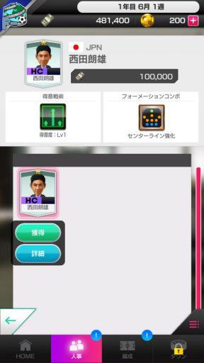 Screenshot_20180526-095414