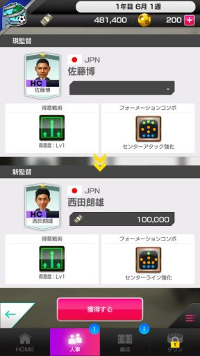Screenshot_20180526-095418