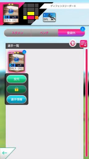 Screenshot_20180526-095441