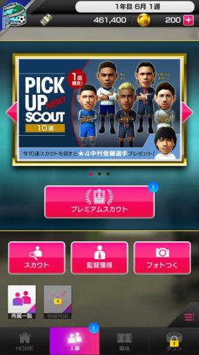 Screenshot_20180526-095517