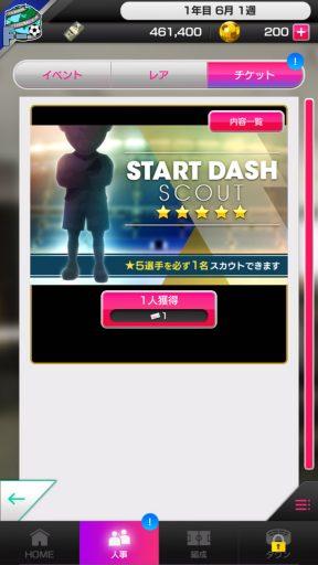Screenshot_20180526-095525