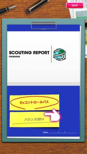 Screenshot_20180526-095536