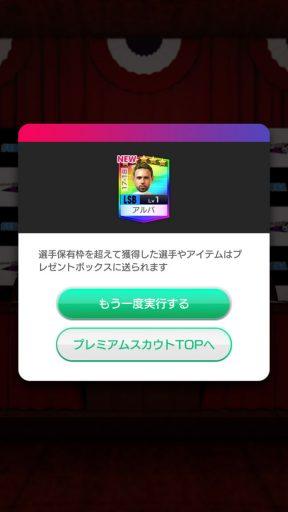 Screenshot_20180526-095553