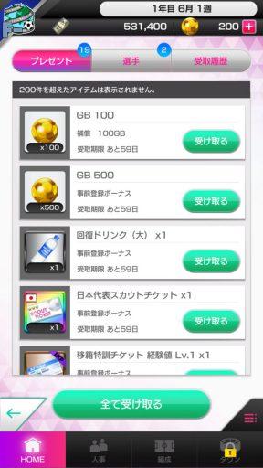 Screenshot_20180526-095730