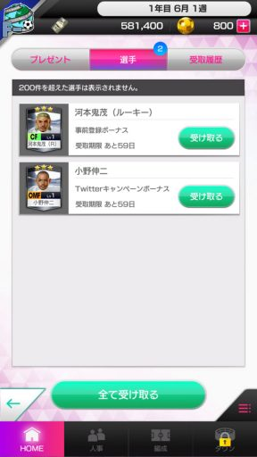 Screenshot_20180526-095738