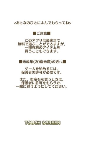 Screenshot_20180526-101307