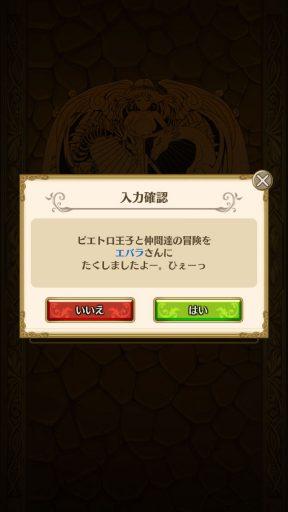 Screenshot_20180526-104411
