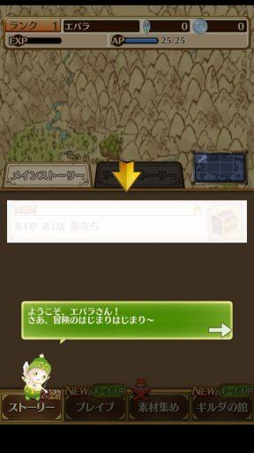 Screenshot_20180526-104422